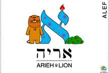 Alefbet Coloring Pages / Learning Hebrew, One Letter at the time. For Kids!