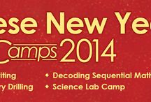 2014 Chinese New Year Camps / Check out NTK's CNY camps! for more information, please visit http://www.ntk.edu.hk/news/en/CNY