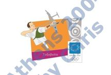 Athens 2004 Olympic Games / Official Athens 2004 Olympic Games Products