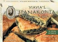 Yiayia's Products