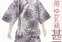 Jinbei and Samue for ladies