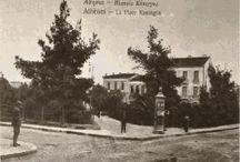 Athènes d'autrefois