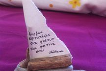 Driftwood stories  / Everything made with drifted woods, found in Greek beaches, mostly from Greek Islands.
