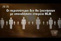 DXN Ελλάδα: Αρχαία Μυθολογία συναντά το 4.000 χρόνια-old Ganoderma / Ας μοιραστούμε την αγάπη για την ανθρωπότητα με την DXN Ganoderma και στην Ελλάδα! Πάρε μέρος τώρα: http://gr.dxncoffeemagic.com/member_registration_private