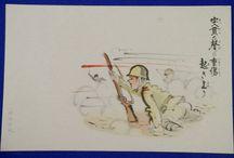 Cartoon like Japanese War Art / vintage Japanese postcards and advertising