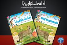 AFAQ Encyclopedia / The AFAQ Encyclopedia offers unique information on various topics. With articles by scholars from around the world, this set takes an interdisciplinary look at the institutions and practices of societies throughout history. Articles are geared to various subjects and are organized into four topics per month, Personalities, Countries, Inventions and Animals.