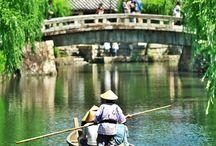 倉敷(岡山)