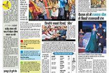 Sikandar Nawaz rocks the show @ Jaipur. No 1 newspaper of Jaipur Dainik Bhaskar covers Merc & Sikandars EVent today.