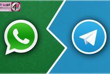 Forulike لهذه الأسباب تركت واتس آب وانتقلت إلى تليجرام  WhatsApp vs Telegram