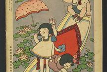 Japan children books