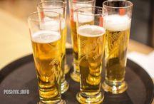 Secret Place Minsk Самое сочное о Минске / #Minsk #Beer #Belarus #Минск #Беларусь #Аливария