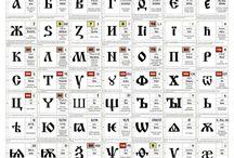 slovanské symboly