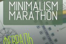 Minimalism Marathon