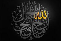 Islamisk kunst og arkitektur / Kunst og arkitektur