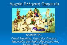 mythlogy