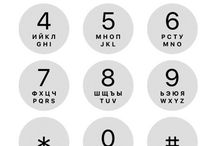 комбинации клавиш для телефона