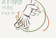 My drawings on iPad, principles of aikido / My drawings on iPad, principles of aikido