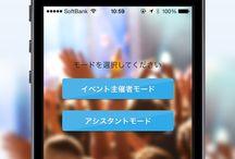 アプリデザイン チュートリアル