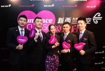"Romance Class / Air New Zealand has unveiled a brand new online-exclusive safety video in China to celebrate it's ""Romance Class""... Romance class will be available when travelling from Shanghai to Auckland during dates surrounding Chinese Valentines Day on August 13 2013."