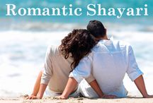 Romantic Shayari / Find new & latest collection on romantic love shayari in hindi or urdu. Get funny, most beautiful, sad romantic love shayari for her or him, husband or wife (to your lover).