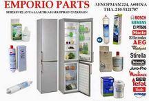 ΑΝΤΑΛΛΑΚΤΙΚΑ ΨΥΓΕΙΟΥ BOSCH,SIEMENS,PITSOS,AEG,WHIRPOOL,LG,NEFF,SAMSUNG / Ανταλλακτικά , Επισκευή , Συντήρηση,- Service ηλεκτρικών οικιακών συσκευών  Ψυγεία , Κουζίνες , Πλυντήρια ρούχων , πιάτων, σίδερα, πρεσσοσίδερα, ηλεκτρικές σκούπες, Σακούλες για ηλεκτρικές σκούπες, χύτρες ταχύτητας, microwave, Φουρνάκια, σεσουάρ, τοστιέρες, καφετιέρες, Μιξερ, Σκουπάκια, Φίλτρα νερού ψυγείου  σχεδων όλων των εταιριών. Κατασκεύες σε λάστιχα ψυγείων, ψυγειοκαταψύκτες. ΛΕΝΟΡΜΑΝ 224 ΑΘΗΝΑ ΤΗΛΕΦΩΝΟ 210-5121707.