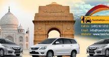 Online Cab Booking in Delhi, India