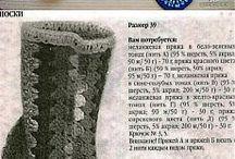 örgü-çorap