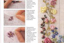 Tömeghímzés, egyéb virágok