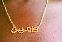 Personalized Name Necklaces / Personalised Name Necklaces handmade ANY NAME of your choice in Arabic, Farsi / Persian, English, Hindi or Roman Numerals cut out from a single sheet of metal without any solder with high polish and shiny finish. Available in Gold Plating and Sterling Silver.