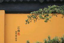 Chines art, architectur