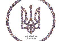 United Colors of Ukraine. The City Logo Designs. /  #CityLogoDesigns #Ukraine #Andrey_Ermolenko  #Art