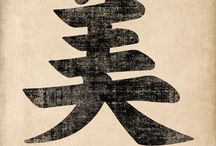 kaligrafy