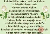 dua ile