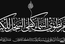 Massage of Allah