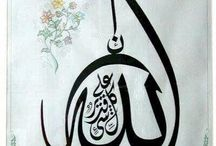 Islamic link / 1In the name of Allah, the Beneficent, the Merciful.   2Praise be to Allah, Lord of the Worlds,   3The Beneficent, the Merciful.   4Master of the Day of Judgment,   5Thee (alone) we worship; Thee (alone) we ask for help.   6Show us the straight path,   7The path of those whom Thou hast favoured; Not the (path) of those who earn Thine anger nor of those who go astray.