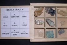 Stone про камни stones