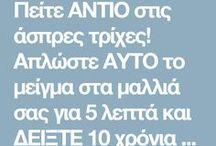 ΔΙΑΦΟΡΆ