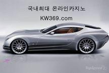 라이브카지노 kw369.com 온라인바카라 / 라이브카지노 kw369.com 온라인바카라