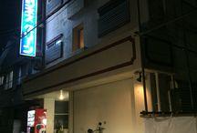 160122_Kitaurawa_Business Green_#305