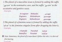 Languages | Arabic / Arabic language resouces