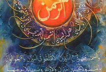 ISLAMIC CALLIGRAPHY - The beautiful of Islamic Calligraphy