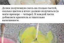 рецепты десерты