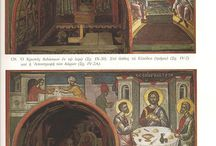 CENA  di EMMAUS / Icone cena di Emmaus