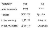 English and Hindi