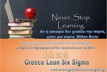 Lean Six Sigma posts / #grleansixsigma www.greeceleansixsigma.gr