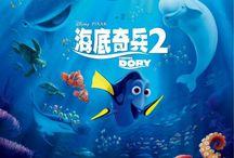 Films opening in HK 2016-07-14