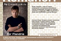 Romanoff by CHAPURIN / Коллекция интерьерного текстиля от популярного fashion-дизайнера Игоря Чапурина