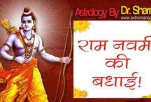 Happy Ram Navami by astrologer dr sharma ji astromangal