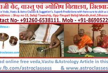 All Type Vedic Karmakanda | / Contact us for All type Vastu Visiting, Making All type Janm Kundli, Astro Classes, Vastu Classes (With Software) & Veda Classes. Everything in Vastu, Astrology & Vaidik Karmakanda. also Suggest Stons or Grah Shanti for Your Better Life. you can also contact online.   www.astroclasses.com