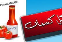 MODERN Font Download